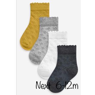 ネクスト(NEXT)の【next】新品未使用 秋冬 ソックス 6-12m グレーなど 4点セット(靴下/タイツ)