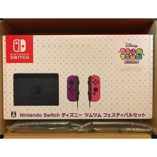 Nintendo Switch - 新品未開封◇送料無料◇ディズニー ツムツム フェスティバルセット◇-Switch