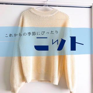 しまむら - 本日11/14まで ホワイト ニット トップス 2PINK ViVi