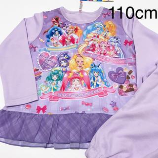 BANDAI - プリキュアオールスターズ 光るパジャマ 110cm