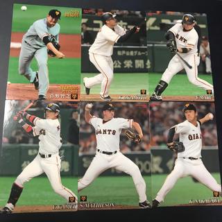 ヨミウリジャイアンツ(読売ジャイアンツ)のプロ野球チップス《読売ジャイアンツ》2019 ④(6枚組)(スポーツ選手)