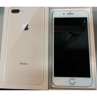 Apple - iPhone 8 Plus Gold 256 GB SIMフリー