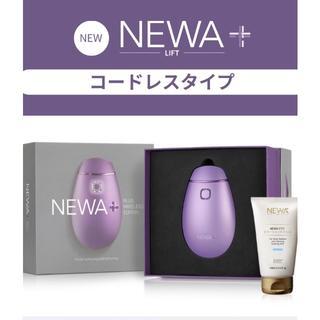ブルーノート様専用 NEWAリフト+ ニューアリフトプラス (フェイスケア/美顔器)