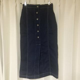 レイビームス(Ray BEAMS)のRay BEAMS フロントボタンスカート(ロングスカート)