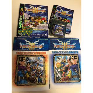 ゲームボーイ - ドラゴンクエスト3 ゲームボーイソフト 公式ガイドブック2冊セット