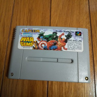 スーパーファミコン - スーパーファミコン マーヴル・スーパーヒーローズ ウォー オブ ザ ジェム