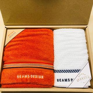 ビームス(BEAMS)のBeems ビームス タオル セット フェイスタオル 箱入り(タオル/バス用品)