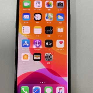 iPhone - iPhone X 256 16688