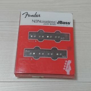Fender - FENDER N3 NOISELESS PICK UP JBass(未開封)