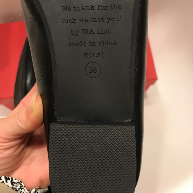 ORiental TRaffic(オリエンタルトラフィック)の ORiental TRaffic  パンプス秋冬新作★チェーン型押しパンプス レディースの靴/シューズ(ハイヒール/パンプス)の商品写真