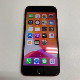 iPhone - iPhone8 256GB 84201
