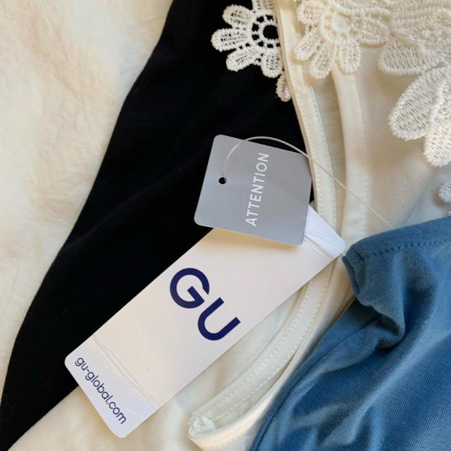 GU(ジーユー)のGU  花柄レースキャミソール レースタンクトップ インナー 新品 セット レディースのトップス(キャミソール)の商品写真