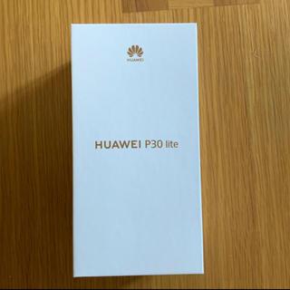 ANDROID - HUAWEI P30 lite ホワイト 新品 SIMフリー