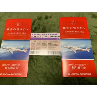 JAL(日本航空) - JAL 株主優待券 4枚