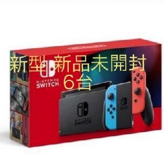 任天堂 - 新型任天堂Switchネオン6台!(商品説明必須)