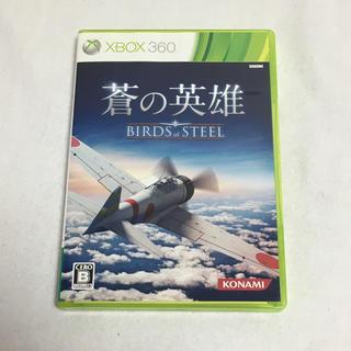 KONAMI - 蒼の英雄 BIRDS of STEEL XBox360 ソフト