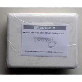 【新品未使用】東芝DVDプレーヤ 白 SD-P710S