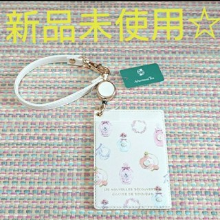 AfternoonTea - Afternoon Tea☆アフタヌーンティー☆パスケース☆コードリール付き☆