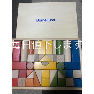 ボーネルンド(BorneLund)のボーネルンド 積木 43ピース ブロック 木製玩具 カラー積木 つみき(積み木/ブロック)
