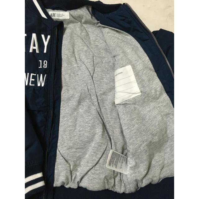 H&M(エイチアンドエム)のH&M /ジャケット キッズ/ベビー/マタニティのキッズ服 男の子用(90cm~)(ジャケット/上着)の商品写真