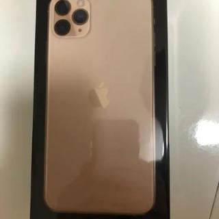iPhone - iPhone 11 Pro MAX 512GB ゴールド 正規 新品未開封