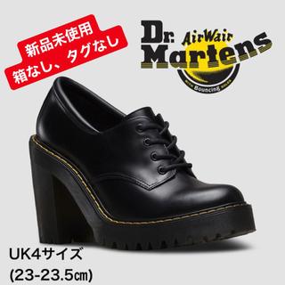 ドクターマーチン(Dr.Martens)の新品未使用★ドクターマーチン★ SEIRENE SALOME UK4(ローファー/革靴)