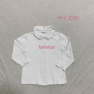 familiar - ファミリア ブラウス 90 可愛いです。