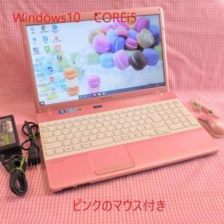 可愛いお嬢様ピンク!/HDD640GB/メモリ4GB/ブルーレイ/Win10