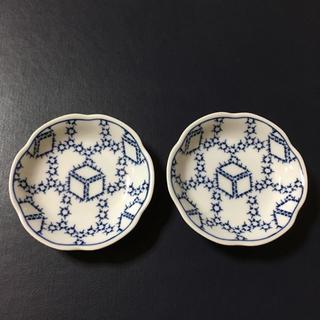 限定品❣️ 有田焼⭐升にしぼり花型豆皿2枚セット