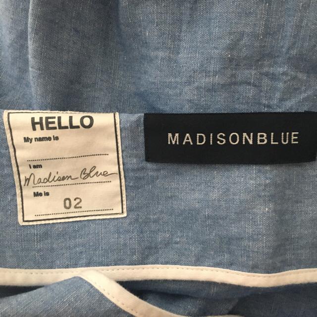 MADISONBLUE(マディソンブルー)のマディソンブルー✳︎シャンブレー デニム ロングスカート 02 ブルー レディースのスカート(ロングスカート)の商品写真