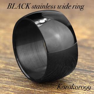 ブラックステンレス ワイド リング 【10号】(リング(指輪))