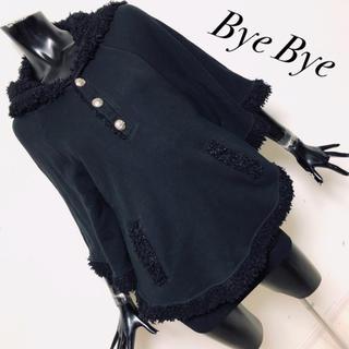 ByeBye - Bye Bye*ボアポンチョ