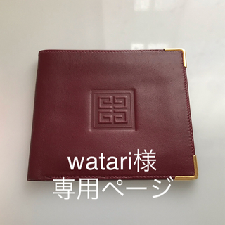 ジバンシィ(GIVENCHY)の【ジバンシー】二つ折り 財布 ボルドー(財布)