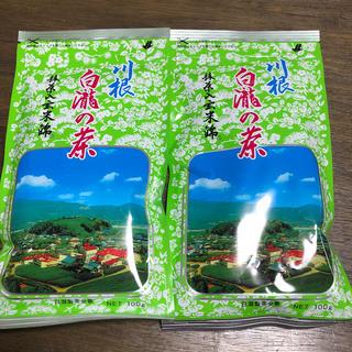 川根  白瀧の茶2袋
