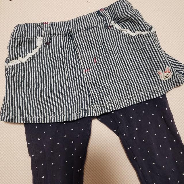 3can4on(サンカンシオン)の3can4on.95cmスカッツ☆ミ キッズ/ベビー/マタニティのキッズ服 女の子用(90cm~)(パンツ/スパッツ)の商品写真