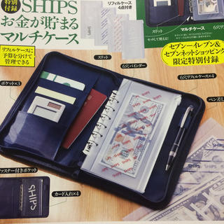 SHIPS - 【新品未使用】MonoMaster 019年12月号付録 ★クーポンで1600円