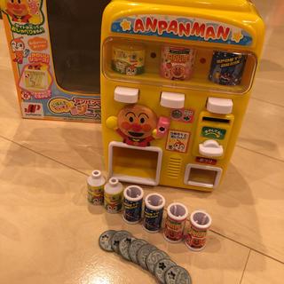 ジョイパレット(ジョイパレット)のアンパンマン ジュースちょうだい 自動販売機 知育玩具(知育玩具)