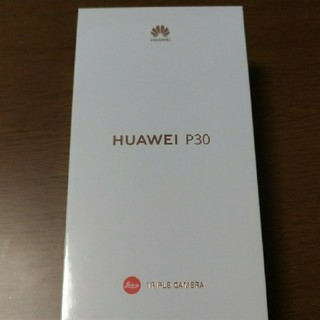 ANDROID - Huawei P30 Aurora オーロラ