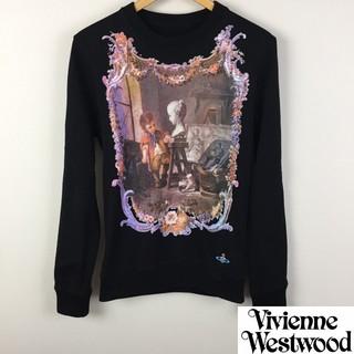 ヴィヴィアンウエストウッド(Vivienne Westwood)の美品 ヴィヴィアンウエストウッドマン 長袖スウェット ブラック サイズXS(スウェット)