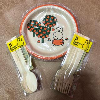 ミッフィー紙皿、竹のスプーン、竹のフォーク3点セット(スプーン/フォーク)