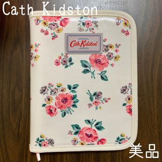 キャスキッドソン(Cath Kidston)の【きょんきょん様専用】キャスキッドソン 母子手帳ケース(母子手帳ケース)