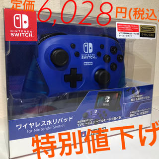 Nintendo Switch - 【新品】Nintendo Switch ワイヤレスコントローラー NSW-174