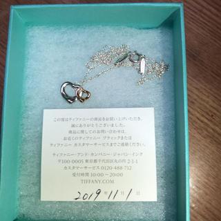 Tiffany & Co. - 最終値下げ ティファニー18K PG&SV  ダブルオープンハートネックレス