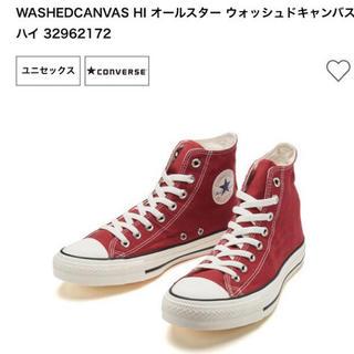 CONVERSE - Sachi様専用✩.*˚