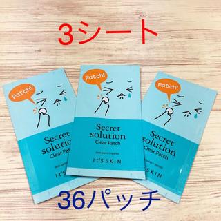 イッツスキン ニキビパッチ(3シート)