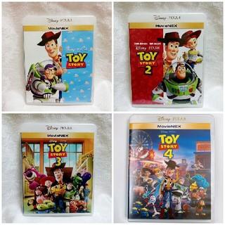 トイ・ストーリー - 新品♡ディズニー/トイ・ストーリー1.2.3.4  DVDセット 正規ケース付き