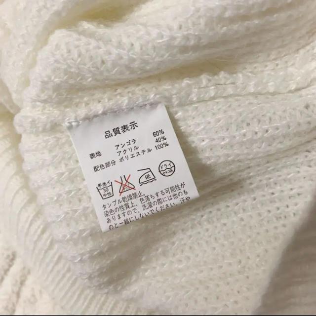tocco(トッコ)のtocco アンゴラセーター アイボリー レディースのトップス(ニット/セーター)の商品写真