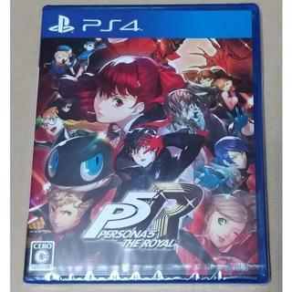 PlayStation4 - ペルソナ5 ザ・ロイヤル 通常版 新品未開封