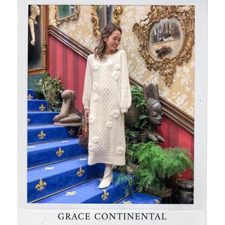 GRACE CONTINENTAL - 【新品タグ付き】2019AW 刺繍ケーブルニットワンピース