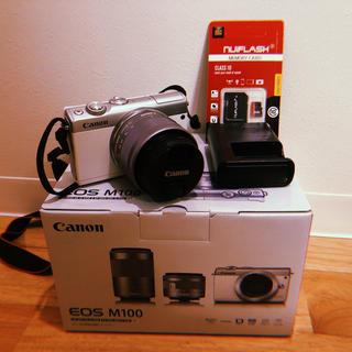 Canon - canon m100
